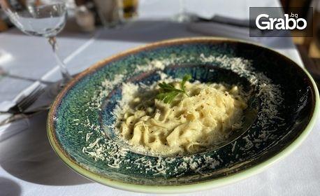2 или 3 порции автентична италианска прясна паста - за вкъщи