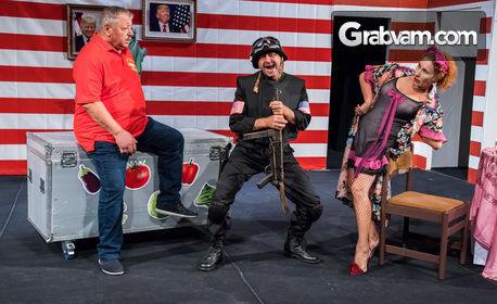 """Комедията """"Ще ти разкажа за Америка"""" с Красимир Ранков - на 28 Септември"""