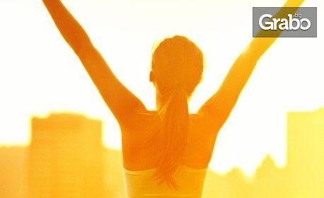 Хранителна добавка Cell Cleaner за пречистване на кръвта и лимфата