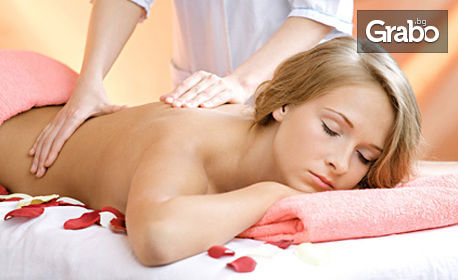 Лечебен терапевтичен масаж на гръб, раменен пояс, масажна яка и ръце, плюс антистрес масаж на глава