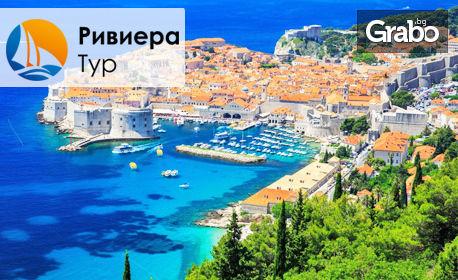 Екскурзия до Будванска ривиера с 3 нощувки със закуски и вечери, плюс транспорт и възможност за Дубровник