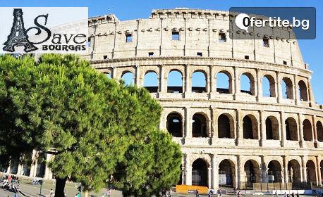 Пролетна екскурзия до Лидо ди Йезоло, Милано, Верона и Флоренция! 5 нощувки със закуски, самолетен и автобусен транспорт