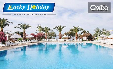 Почивка в Йоздере, край Кушадасъ! 7 нощувки на база All Inclusive в Ladonia Hotels Kesre****