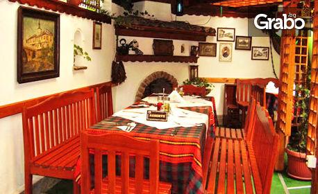 Почивка в Трявна! Нощувка със закуска и възможност за обяд и вечеря