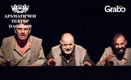"""Спектакълът """"Вълци"""" с три награди Аскеер - на 20 Април"""