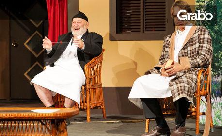 """Пиесата от Георги Марков """"Да се провреш под дъгата"""" с втора премиера на 18 Ноември"""