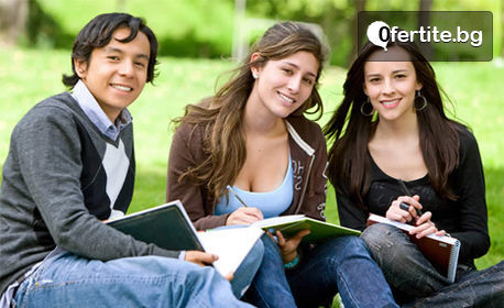 Разговорен курс по английски език за начинаещи по метода сугестопедия
