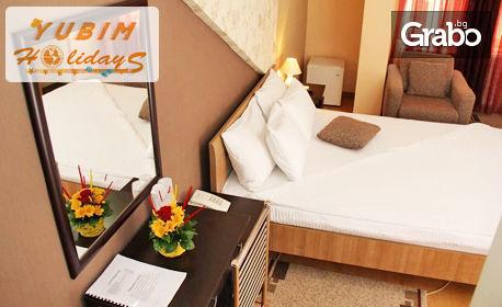 Уикенд в Ниш през Декември! 2 нощувки със закуски в хотел Rile Men, плюс вечеря в механа с жива музика