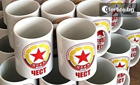 Бяла керамична чаша с фирмено лого, снимка или текст