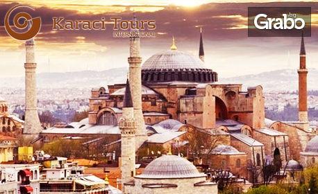 За 6 Септември до Истанбул, Чорлу и Одрин! 2 нощувки със закуски, транспорт и посещение на Мол Watergarden и Emaar