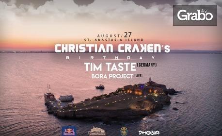 DJ парти Christian Craken's Birthday на 27 Август на остров Света Анастасия, плюс транспорт с корабче от Бургас
