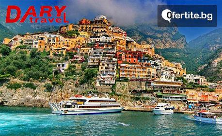 В Италия през Юли! Екскурзия до Неапол и Рим 4 нощувки със закуски, плюс самолетен транспорт