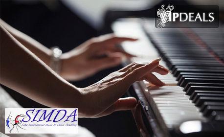 2 посещения на индивидуални уроци по пиано - за дете или възрастен