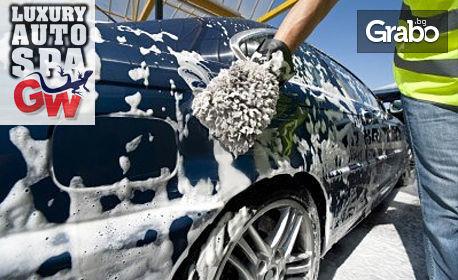 Комплексно почистване на лек автомобил, плюс дезинфекция на купе - без или със полиране на фарове