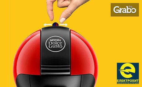 Кафемашина Krups KP1006IB Nescafe Dolce Gusto Piccolo в червен цвят