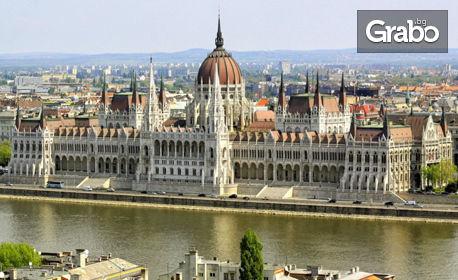 Last Minute екскурзия до Будапеща и Виена! 2 нощувки със закуски, плюс транспорт и посещение на Пратера и Парндорф