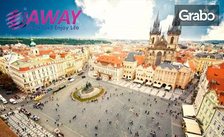 Магията на предколедна Европа! Екскурзия до Прага, Будапеща и Виена с 4 нощувки със закуски, плюс транспорт и възможност за Дрезден