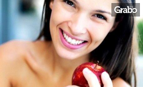 Подмладяваща лазерна терапия Tri-Active на лице с лифтинг и anti-age ефект