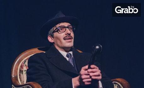 """Две комедии в една постановка! """"Олд Сейбрук и Последният страстен любовник"""" на 8 Октомври"""