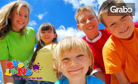 1, 2 или 3 часа игра за дете до 13г - с ползване на всички атракциони и аниматор