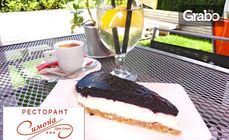 Крем карамел в тиква, домашна торта със сок от бъз и кафе, задушен свински джолан или печено телешко