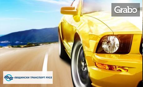 Периодичен технически преглед на товарен автомобил