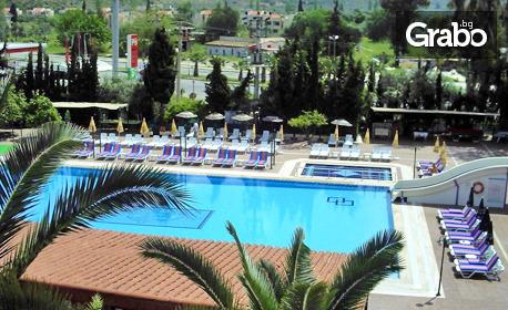От Юни до Септември в Кушадасъ! 7 нощувки на база All Inclusive в хотел 3*