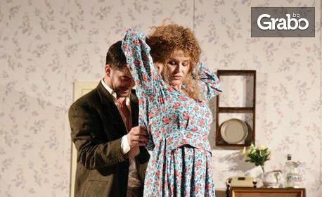 """Комедията """"Тя, той и още двама - трима"""" на 30 Юли"""