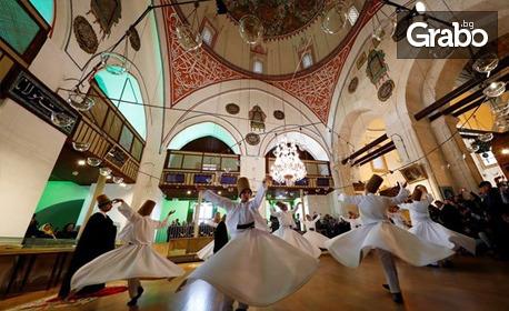 Лятно пътешествие до тайнствената Кападокия, Анкара и Истанбул! 4 нощувки със закуски и транспорт