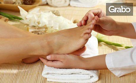 Аромамасаж на цяло тяло, плюс масаж на скалп и рефлексотерапия на стъпала