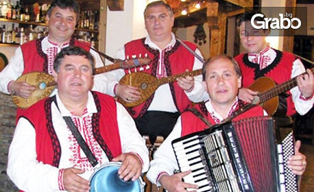 Куверт за коледна вечеря в Банско - с DJ и фолклорна програма