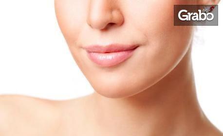 Безиглено уголемяване на устни с филър и маска с хиалуронова киселина, или запълване на бръчки