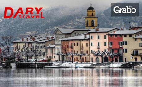 През Декември в Милано! 3 нощувки със закуски, плюс самолетен транспорт от Варна и възможност за Торино