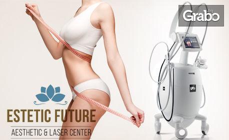 Антицелулитен масаж с LPG Endermologe Cellu M6 - зони по избор или на цяло тяло