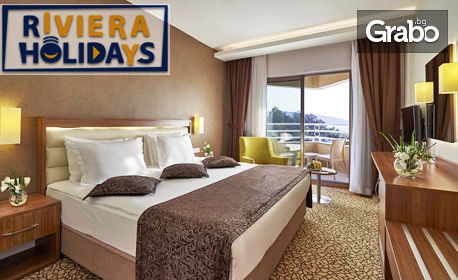 Почивка в Кушадасъ през Май! 4 нощувки на база All Inclusive+ в хотел Richmond Ephesus Resort*****