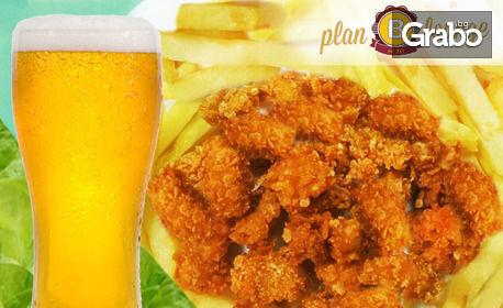 Хрупкави пилешки хапки с пържени картофки и наливна бира Загорка