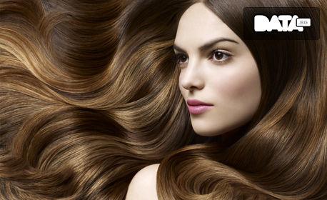 Терапия за коса по избор, плюс подстригване, брюлаж и оформяне