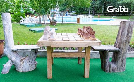 Късно лято в Св. св. Константин и Елена! Нощувка със закуска и вечеря или на база All Inclusive, плюс басейн и паркинг