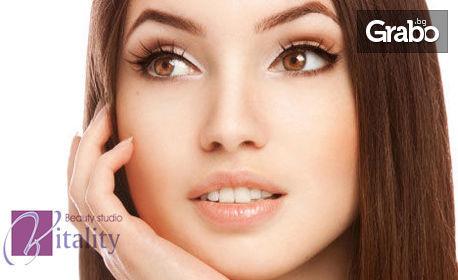 Фотоподмладяване на лице или лечение на акне с IPL терапия