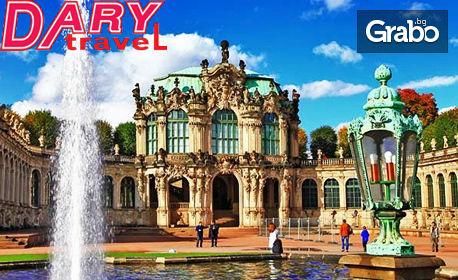 През Април до Прага, Виена, Будапеща и Братислава! Екскурзия с 3 нощувки със закуски и транспорт, с възможност за Дрезден