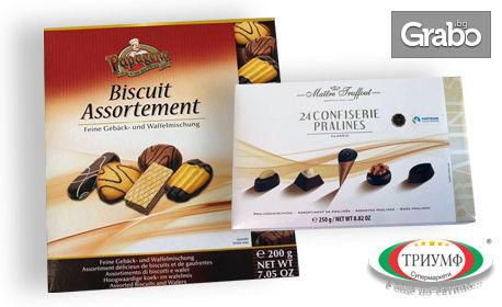 """Бисквитиера """"Папагена"""" с шоколад, плюс шоколадови бонбони Maitre Truffout Classic"""