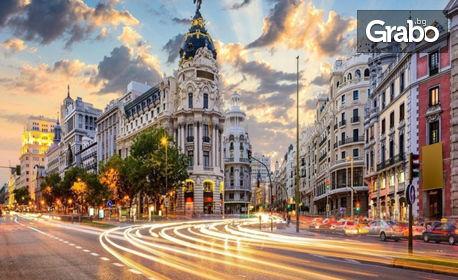 Екскурзия до Мадрид! 3 нощувки със закуски, плюс самолетен транспорт и възможност за посещение на Толедо