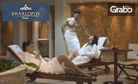 Пълен релакс в Девин! 2 нощувки със закуски, плюс басейн, сауна и масаж по избор