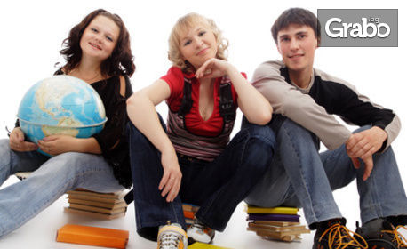Индивидуален онлайн курс по немски език