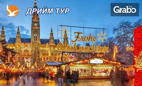 През Декември в Будапеща и Виена! 2 нощувки със закуски, плюс транспорт