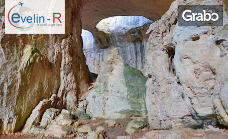 Екскурзия до пещера Проходна, Ябланица, Гложенски манастир и Тетевен! Нощувка със закуска, плюс транспорт