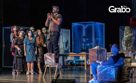 """Комичната опера от Джакомо Пучини """"Джани Скики"""" на 27 Ноември"""