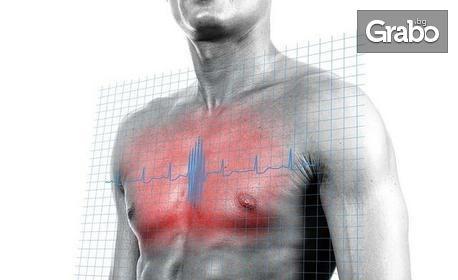 Радиестезично измерване с вълномер на организма - за вредни вълни или на система по избор