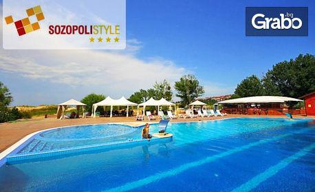 Ранно лято в Созопол! 2 или 3 нощувки на база All Inclusive за двама или трима възрастни с до две деца - на морския бряг