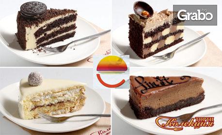 Кафе Illy, фреш от портокал и парче торта